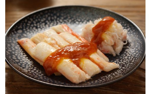 [A-4618] 濃厚ウニと蟹、甘えびを和えて 「雲丹あわせずわい蟹・甘えび」