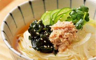 [№5564-0034]金印白石温麺(うーめん) 400g×6袋入り(24食入)