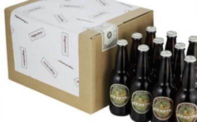 【定期便 全12回】ナギサビール330ml×12本を毎月お届け(季節限定商品を含む3種類)