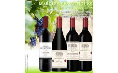 南フランス 赤ワイン4本セット