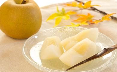 [№5672-0199]梨作り50余年!やぎさわ梨園の美味しい梨5kg
