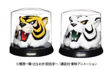 タイガーマスク・タイガーザグレイト等身大ディスプレイマスク(コレクションケース付)