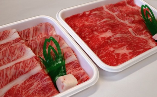 116茨城県産黒毛和牛肉 常陸牛すき焼きセット(肩ロース・もも各400g)