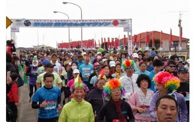 銚子さんまマラソン(10kmレース)出走枠