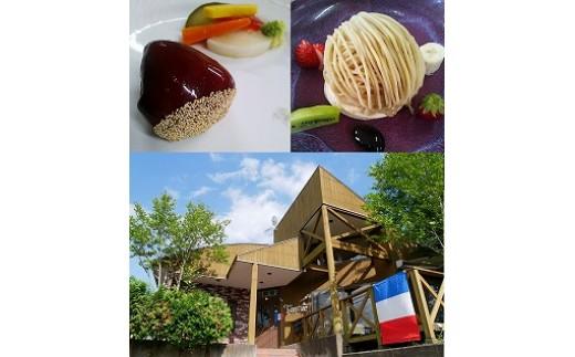 """T-6 フランス料理 Tortue(トルテュ)「茨城の山と海の""""極み""""フルコース」ペアご招待券"""