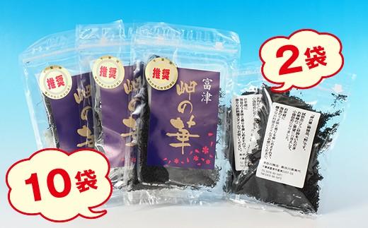 ◇富津の海苔「岬の華」10袋&「岬の華の粉」2袋