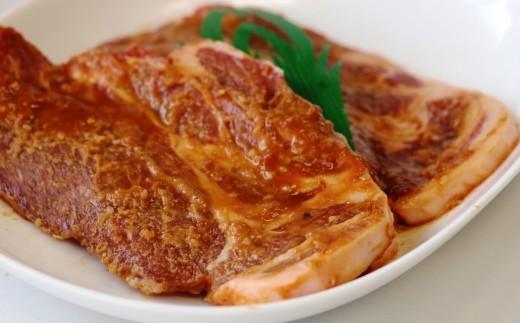「美明豚」の肩ロースをお肉屋さん特製のみそで漬け込みました!