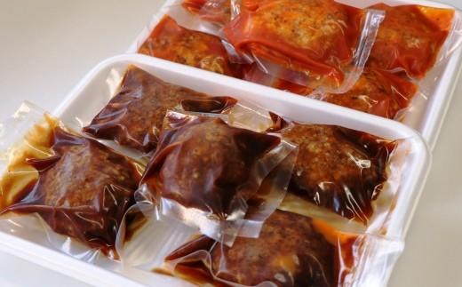 茨城が誇る「美明豚」と「常陸牛」のハンバーグセットをご用意しました!