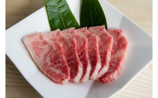 飛騨牛上カルビ焼肉用600g[C0018]