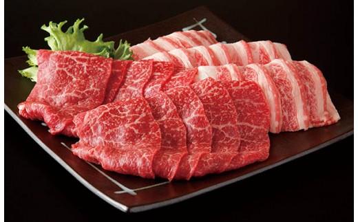 020-C04 【山形牛】薄切りバラ・モモ肉ミックス