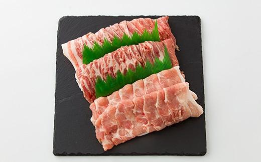 30P2154 大館さくら豚詰め合わせ900g【30P】