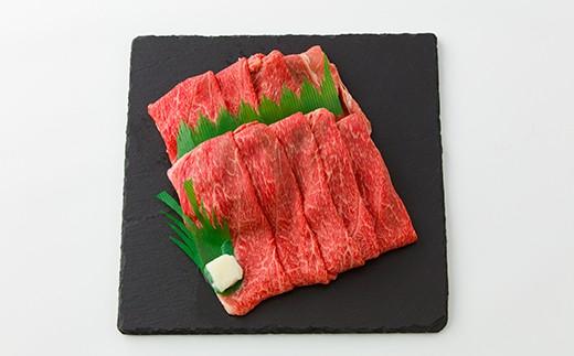 100P2002 秋田牛肩肉うす切り900g【100P】