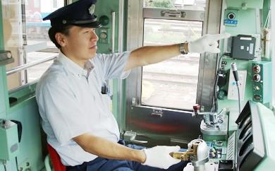 電車操縦体験(2018年8月25日開催)