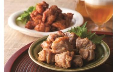 がばうま 鶏もも肉の炙り焼きセット