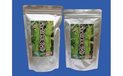 36.若桜のなた豆茶セット