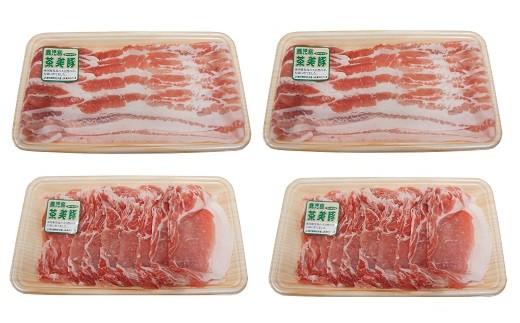 ja-227_鹿児島県産茶美豚セット_1.2kg