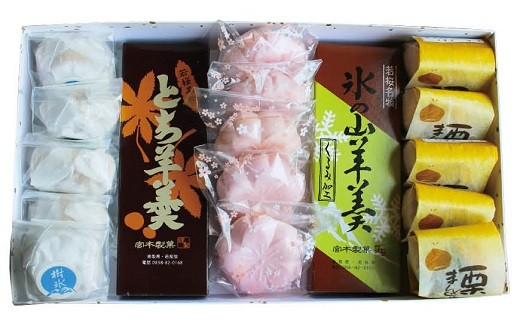 40.和菓子(5種)詰め合わせ