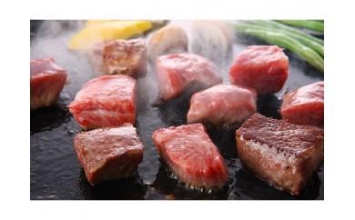 どっちも大好き!サイコロステーキ食べ比べ(霜降り&赤身)