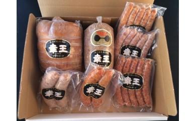 2011北のハイグレード食品選定『幸王』」ボロニア&幸王三昧