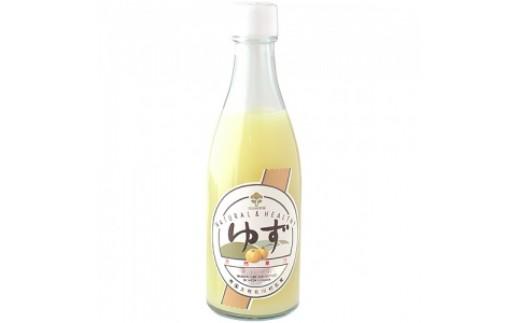 有機柚子果汁(料理用ゆず酢)100ml 2本 【池田柚華園】
