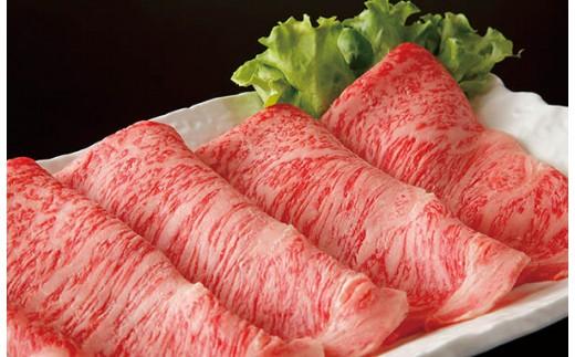 040-C05 【特選山形牛】ローススライスすき焼き用800g(400g×2袋)