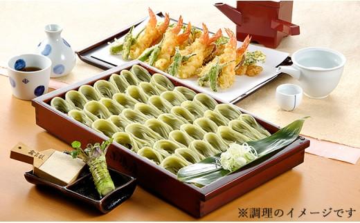 越の海藻挽きそば乾麺詰合せ