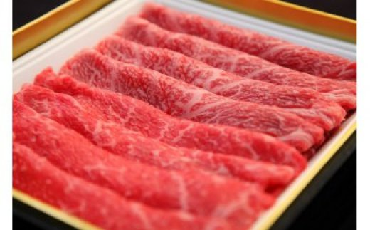 【産地直送!A4等級】宮崎牛バラエティすき焼き用【4000pt】 30-0150