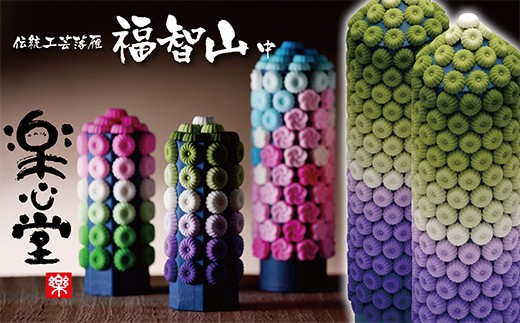D27-07 真心彩る華やかな工芸菓子・芸術落雁「福智山」(中)限定品