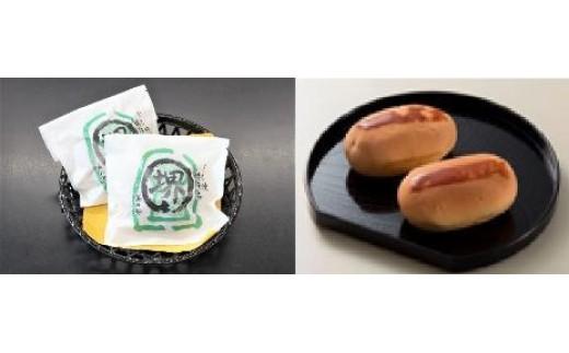 B-04 美乃や 和菓子詰合せ