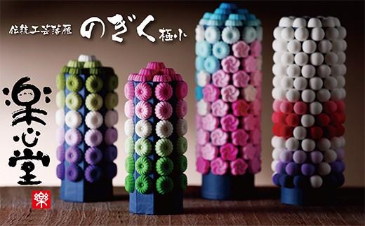 D27-03 真心彩る華やかな工芸菓子・芸術落雁「のぎく」(極小)