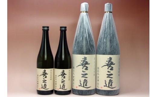 5-6 鹿児島酒造の特別限定紅芋焼酎C