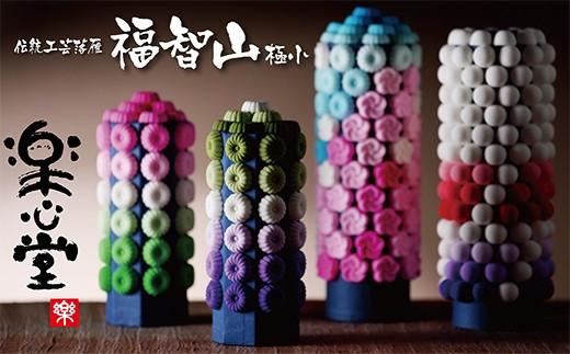 D27-05 真心彩る華やかな工芸菓子・芸術落雁「福智山」(極小)限定品