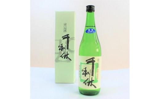 B-09 千利休 特別純米酒