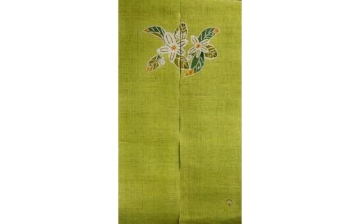 29-17 のはらで染め物 暖簾・みかんの花(限定1枚)