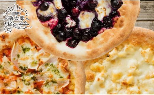 AZ03:最高の淡路島食材を使った手作りピザ 畑セット(3枚+1枚)