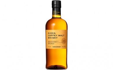 [№5680-0482]ウイスキー ニッカ カフェモルト 700ml