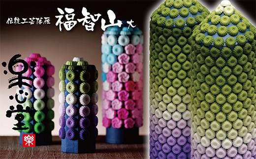 D27-08 真心彩る華やかな工芸菓子・芸術落雁「福智山」(大)限定品