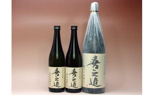4-8 鹿児島酒造の特別限定紅芋焼酎B