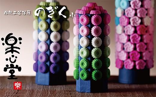 D27-04 真心彩る華やかな工芸菓子・芸術落雁「のぎく」(小)