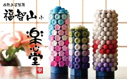 D27-06 真心彩る華やかな工芸菓子・芸術落雁「福智山」(小)限定品