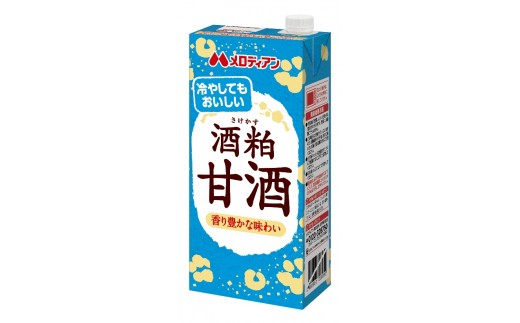 A141 酒粕甘酒L (1ℓ×6本)