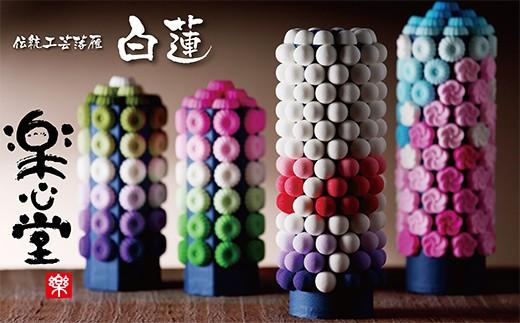 D27-02 真心彩る華やかな工芸菓子・芸術落雁「白蓮」(小)限定品