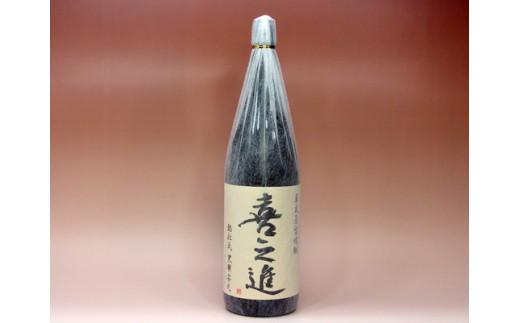 2-16 鹿児島酒造の特別限定紅芋焼酎A