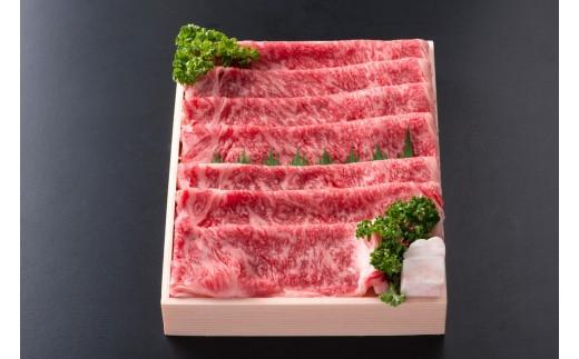 281 若狭牛サーロインしゃぶしゃぶ肉 約300g