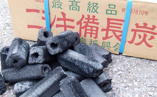 ☆国産備長炭 オガ炭特級10kg&徳用備長炭(割)5kg