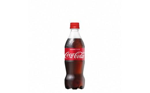 (1426)シュワシュワ爽快~コカ・コーラ  500mlPET×24本