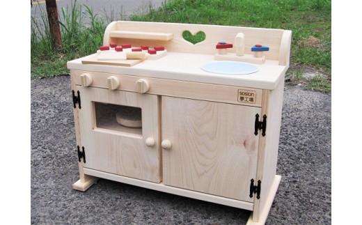 A-014  手作り木製ままごとキッチン・大きなレンジ付き DHK・桧