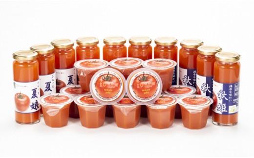 【№02402-0002】  【七戸産】   トマトジュース2種 & I♥七戸トマトゼリー 詰合せ