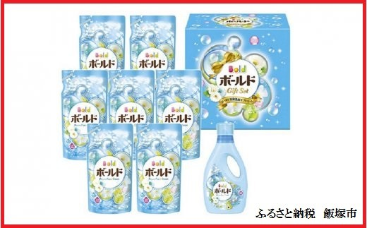 【A-232】液体洗濯洗剤 ボールドセット PGLB-50X