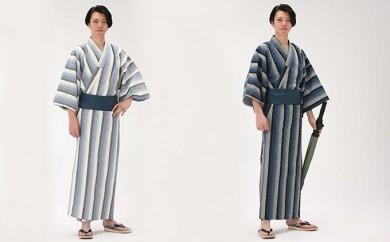 [№5786-2091]遠州綿紬使用 男性用 日本製 旅館浴衣&帯のセット